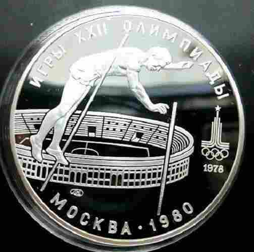 1978 Russia/USSR Large Silver 1 OZ Proof 10 Roubles