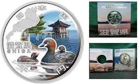 2011 Japan Large Proof Color Silver 1000 Yen