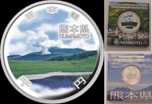 2011 Japan Large Proof Color Silver 1000 Yen Mt. Aso -