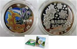2010 Japan Large Proof Color Silver 1000 Yen Iris and