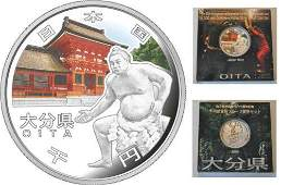 2012 Japan Large Proof Color Silver 1000 Yen Usa