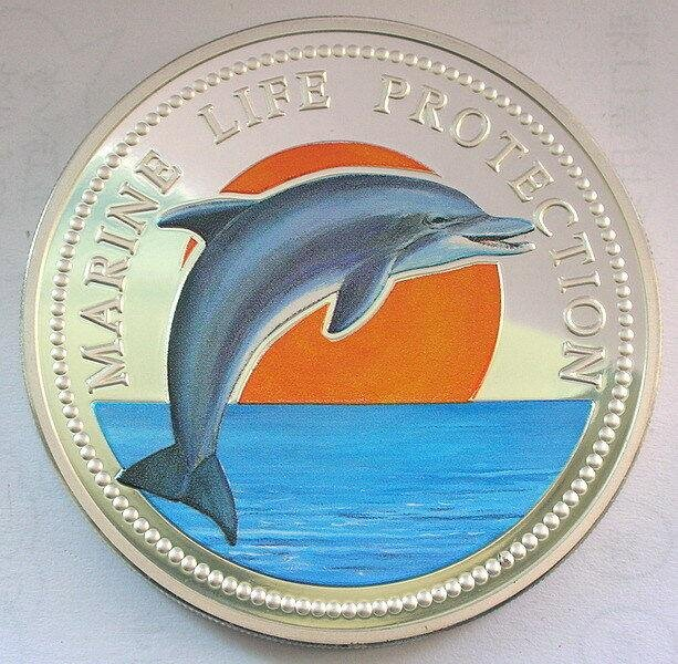 1998 Palau Large Color Silver Proof $5 Dolphin/Neptun;