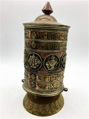 Aroma holder made of bronze material