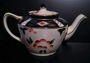 Sadler Ironstone Cobalt Gold and Red Floral Ceramic