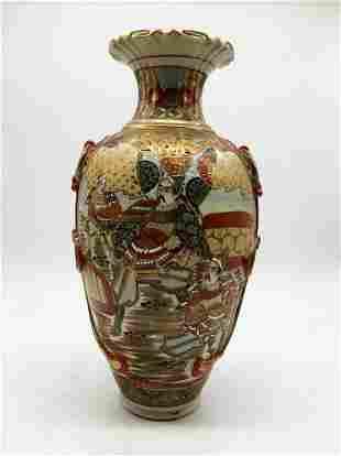 Satsuma Porcelain Vase