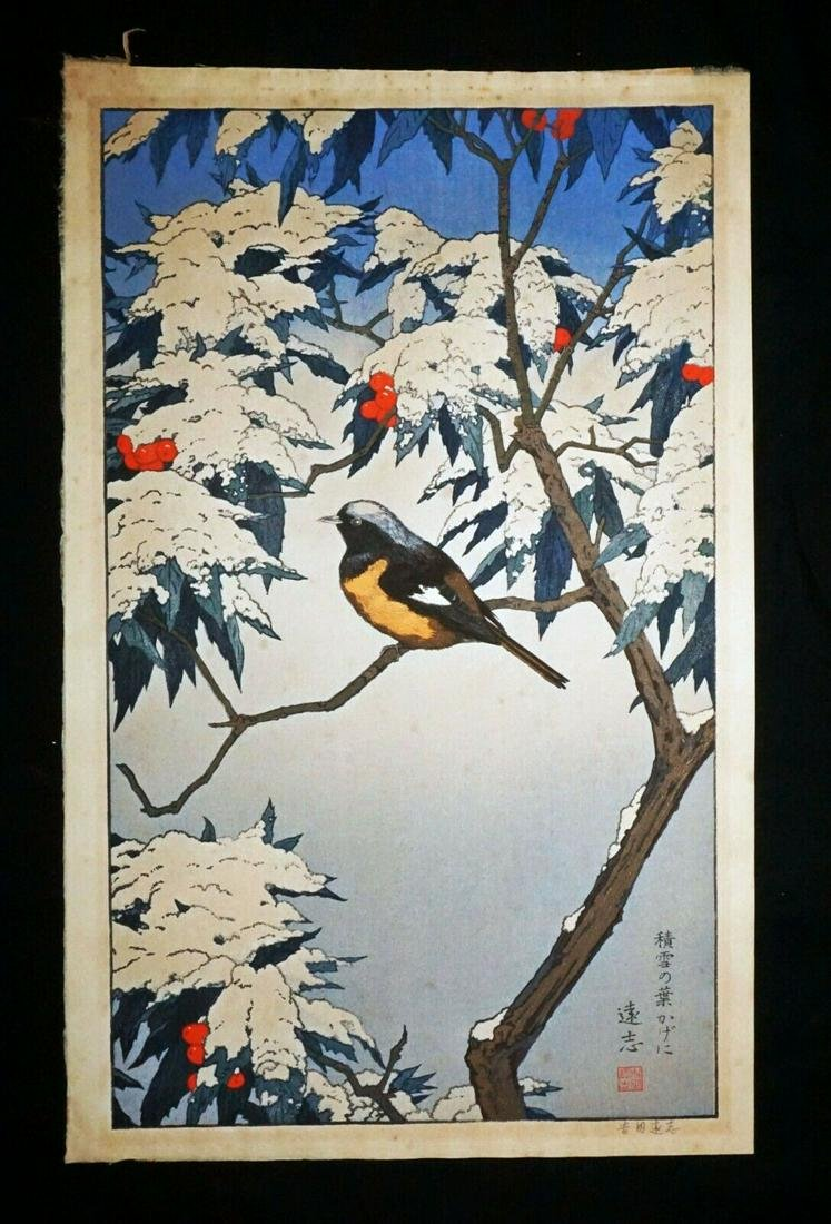80s Japanese WB Print Birds of Winter Toshi Yoshida