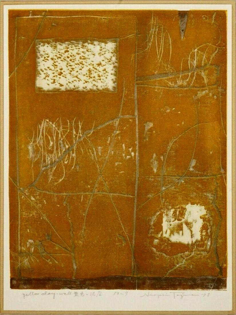 1978 Japanese Print Yellow Clay Wall Hiroyuki Tajima