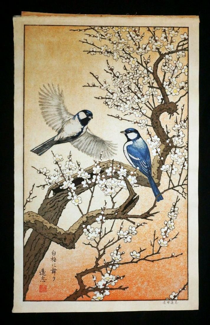 80s Japanese WB Print Birds of Spring Toshi Yoshida