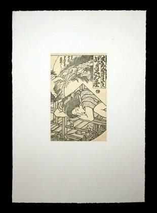 87 Japanese Aids Series Print Masami Teraoka
