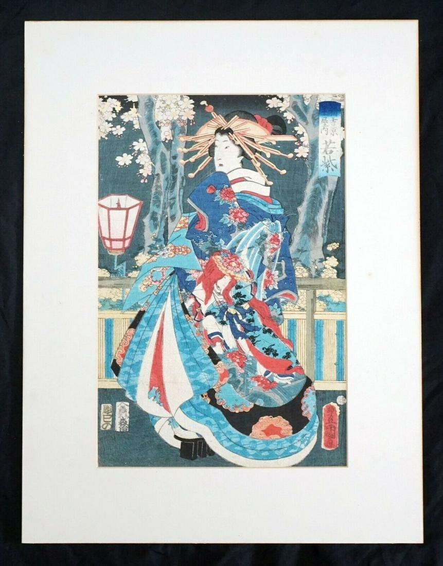 19C Japanese Woodblock Print Robed Female Figure