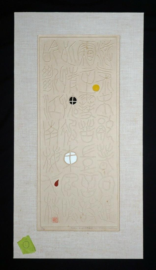 Japanese Color WB Print 7/153 Poem by Maki Haku