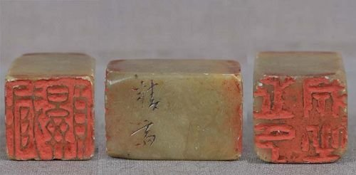 19c Chinese SOAPSTONE DOUBLE SEAL