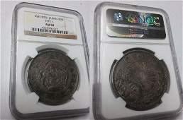 Rare 1870M3 Japan Large Silver 1 Yen NGC AU 50