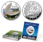 2009 Japan Large Proof Color Silver 1000 Yen