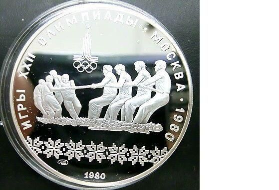 1980 Russia/USSR Large Silver 1 OZ Proof 10 Roubles