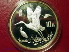 Rare-1992 China Large Silver Proof 10 Yuan-White Stork