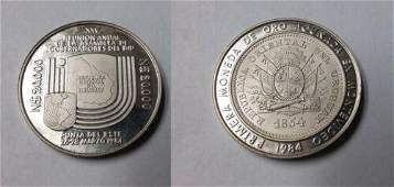 Rare 1984 Uruguay Silver Pattern 20000 Pesos Bank, PN