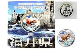 2010 Japan Large Proof Color Silver 1000 Yen Raptor