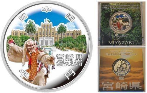 2012 Japan Large Proof Color Silver 1000 Yen