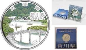 2014 Japan Large Proof Color Silver 1000 Yen Ritsurin
