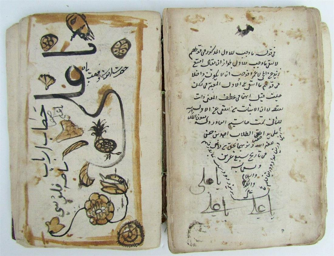 19th century PERSIAN MANUSCRIPT antique Collection of