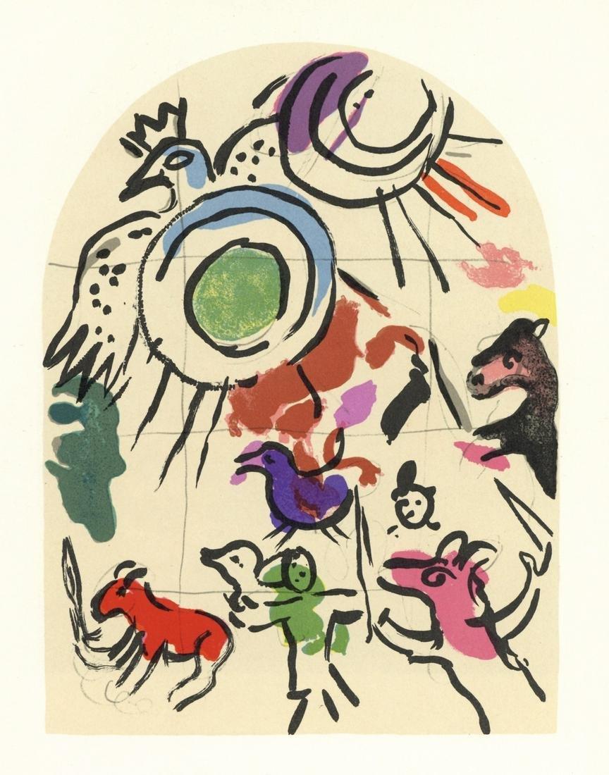 """Marc Chagall """"Tribe of Gad"""" Jerusalem Windows"""