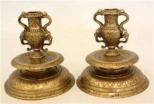 A pair of 19th century Italian Baroque style bell based