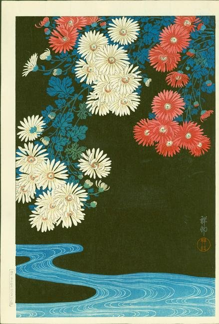 Title: Ohara Koson - Chrysanthemums and Running Water