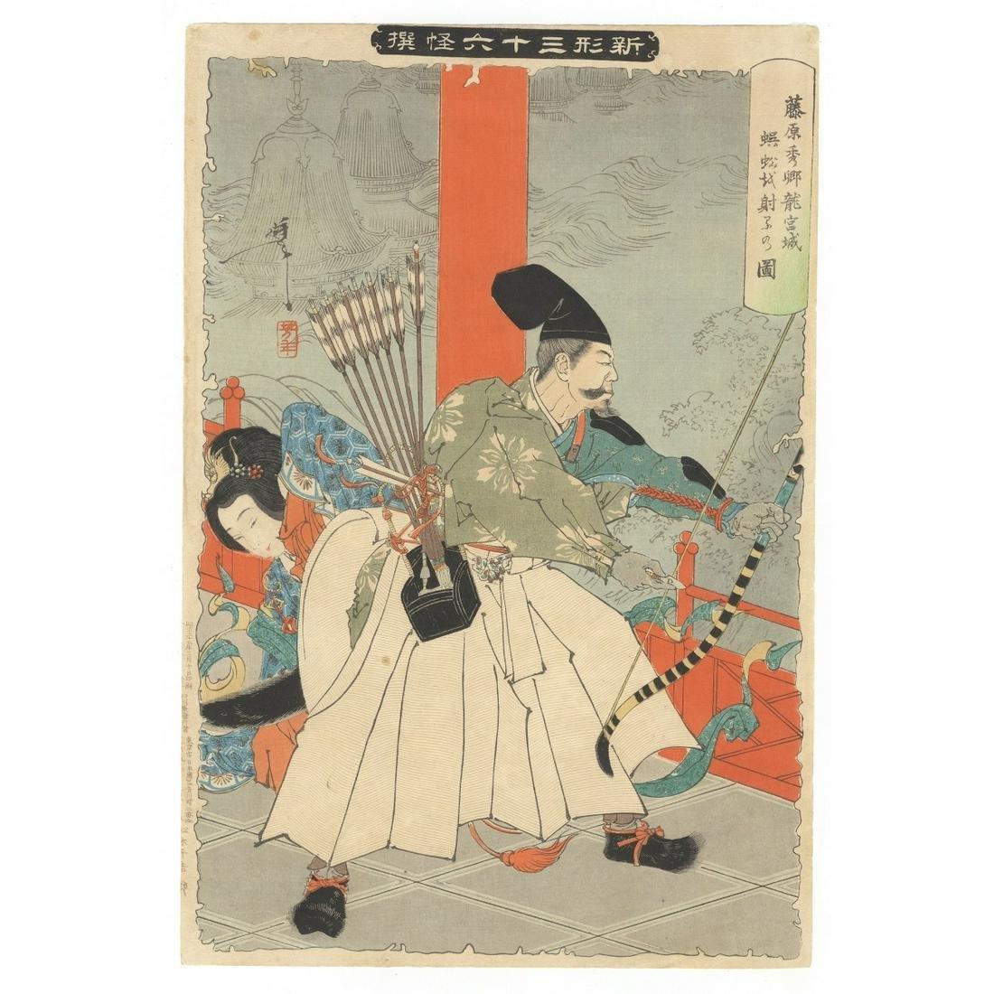 Title: Yoshitoshi Tsukioka, New Forms of Thirty-six