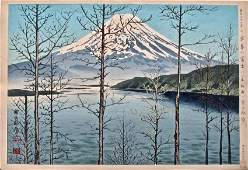 Artist: Tomikichirô TOKURIKI (1902-1999) Subject: Fuji