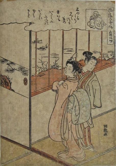 Artist: Isoda KORYUSAI (1735-1790) Subject: Lovers