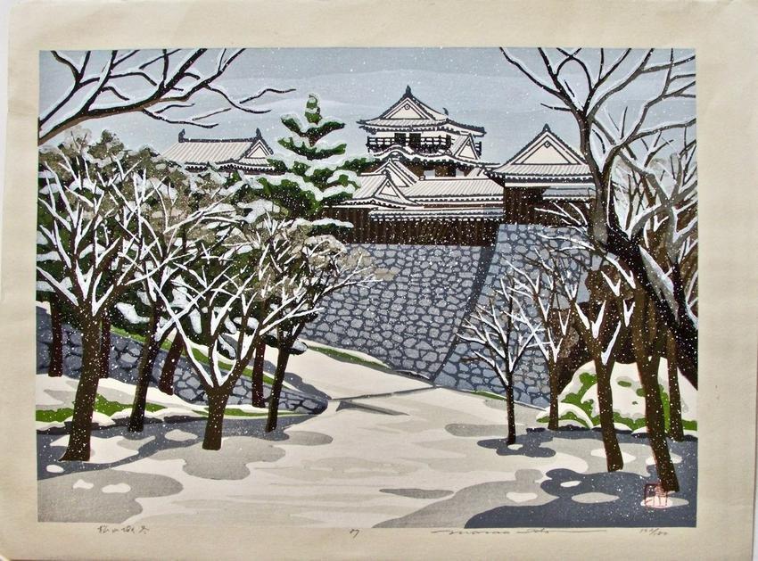 Artist: IDO Masao (1945-2016) Subject: Matsuyama