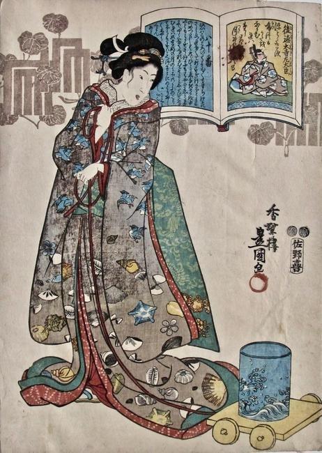 Artist: KUNISADA Subject: Poet Gotokudaiji Sadaijin