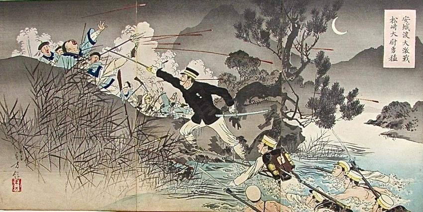 "Artist: Mizuno TOSHIKATA (1866-1908) Subject: ""The"