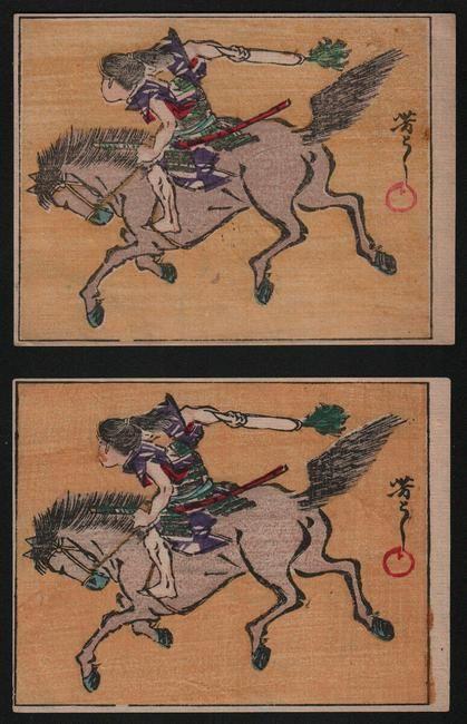 Title: Original Japanese Woodblock Print Lot of 2.