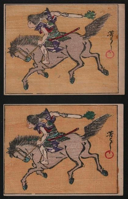 Title: Original Japanese Woodblock Print Lot of 2.