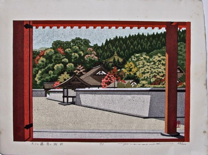 Artist: Masao IDO (1945-2016) Subject: Gate to temple