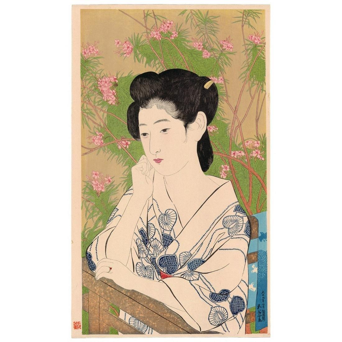 Title: Goyo Hashiguchi, Hot Spring Hotel Onsenyado,