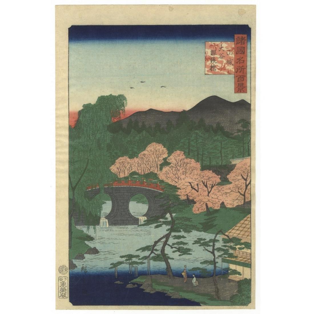 Title: Hiroshige II, Otani Bridge, One Hundred Famous