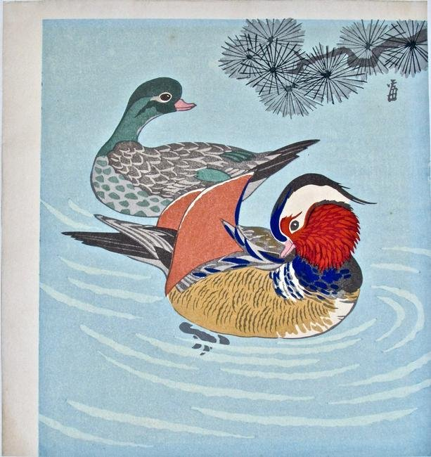 Artist: Tomikichirô TOKURIKI Subject: Two ducks