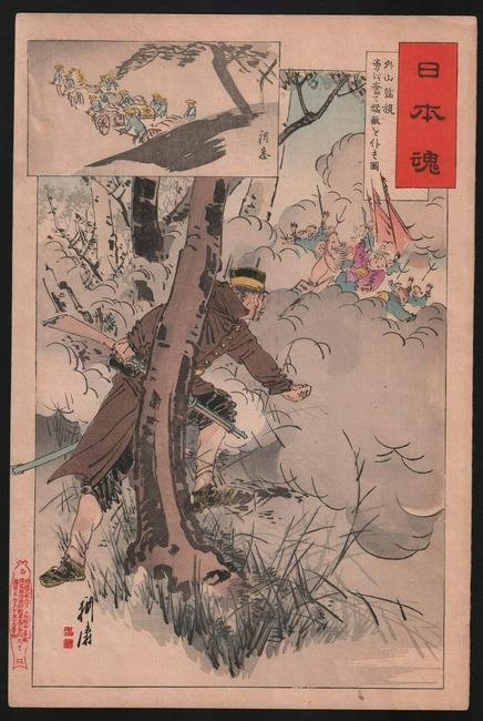 Title: Original Japanese Woodblock Print. Artist: