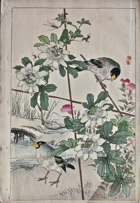 Artist: Kono BAIREI Subject: Birds and Clematis