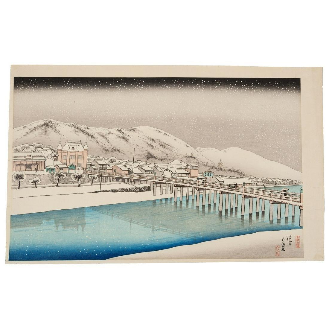 Title: Goyo Hashiguchi, Sanjo Bridge in Kyoto, Shin