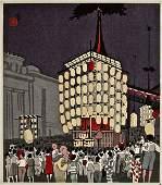 Artist: Tomikichirô TOKURIKI (1902-1999) Subject: Gion