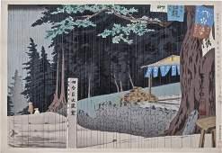 Artist: Tomikichirô TOKURIKI (1902-1999) Subject: Rain
