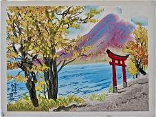 Artist: Eiichi KOTOZUKA (1906-1979) Subject: Lake