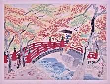 Artist: Eiichi KOTOZUKA (1906-1979) Subject: The