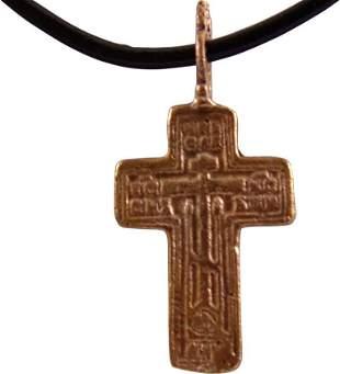 EASTERN EUROPEAN CHRISTIAN CROSS NECKLACE