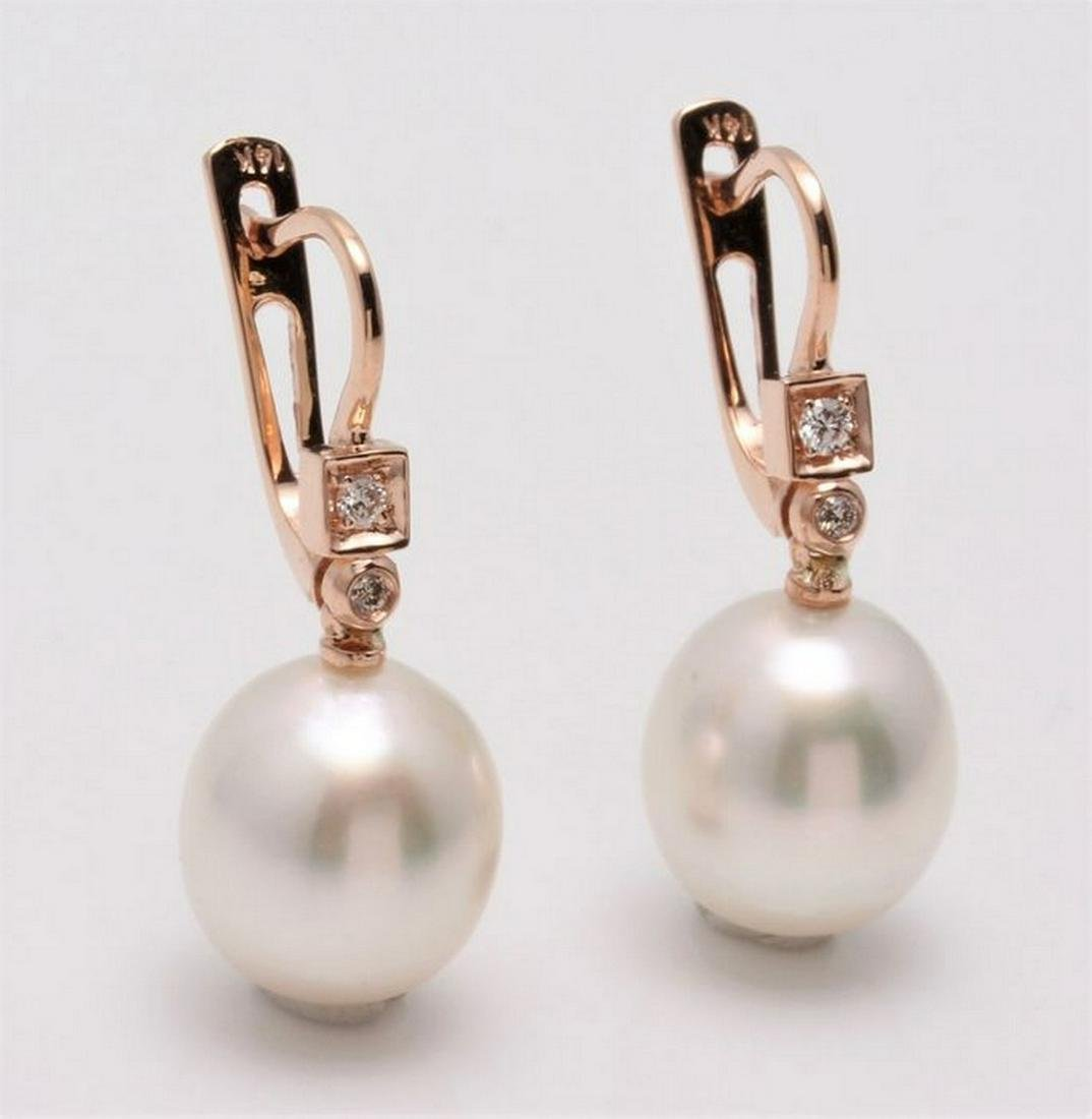 14 kt. Rose Gold- 10x11mm Champagne White South Sea