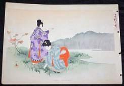 1890s Japanese Print Women Collecting Mizuno Toshikata
